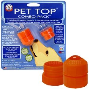 PETS-3088-2