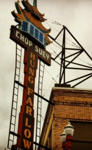 chop suey sign