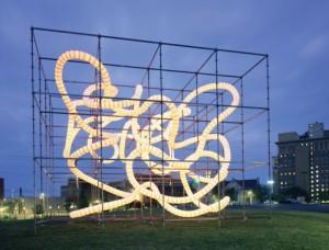 Arch2o-Sculptural-Buckets-Jason-Peters-311-e1374703106686