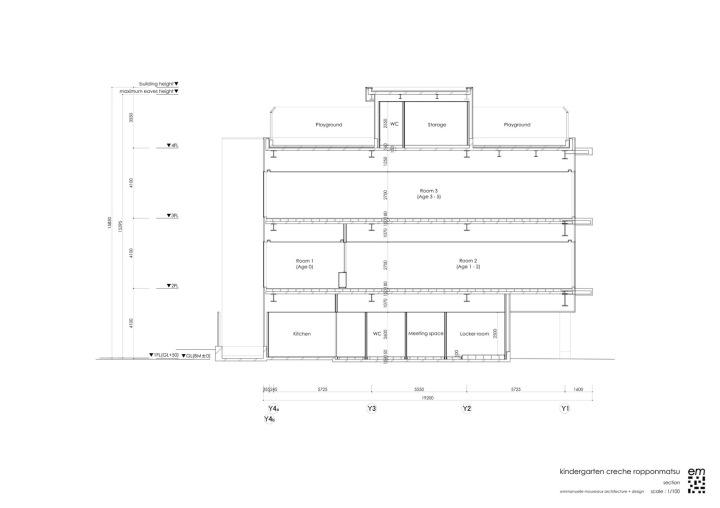creche_ropponmatsu_elevation_3