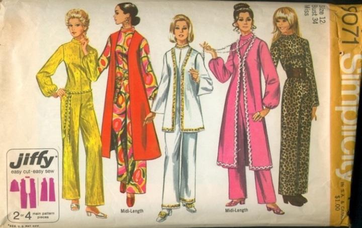 vintage-sewing-pattern-70s.jpg